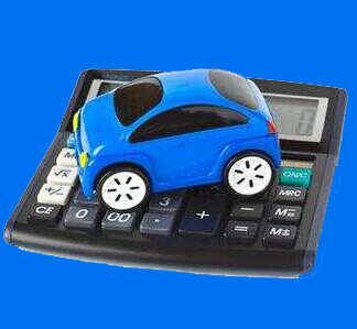 人寿车辆保险计算器_【车险车贷】车险怎么买划算,车贷怎么办理_车主指南