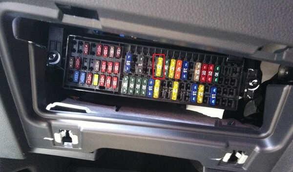 速腾点烟器保险丝位置高清图片