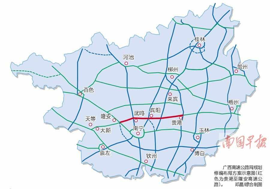 贵港至隆安高速公路建成后