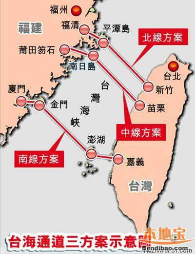 台湾回应京台高铁规划 不是说建就可以规划