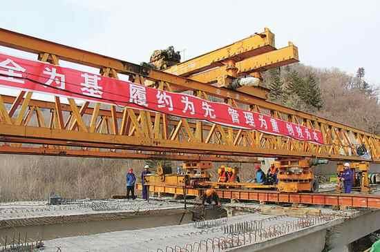 车主指南:吉林:鹤大高速公路大蒲柴河至抚松段建设项目开工