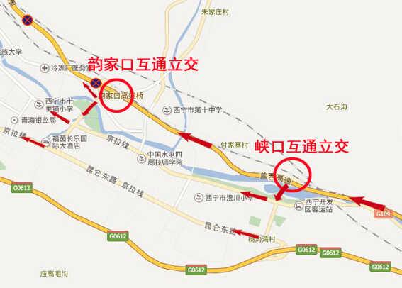 车主指南:G6京藏高速韵家口和峡口互通口通车