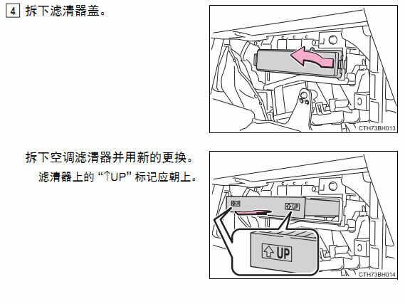 穿越空间之张氏_空调拆解图_空调外机拆解_格力空调拆解_空调外机图解