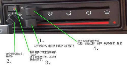 大众老款桑塔纳空调开关a c,老桑塔纳空调开关图解高清图片