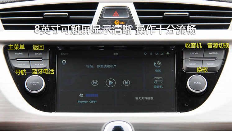 吉利博越中控按钮介绍,博越中控功能介绍高清图片