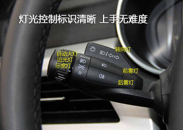 吉利博越空调怎么使用,博越空调开关按钮图解-吉利博越车灯开关图高清图片