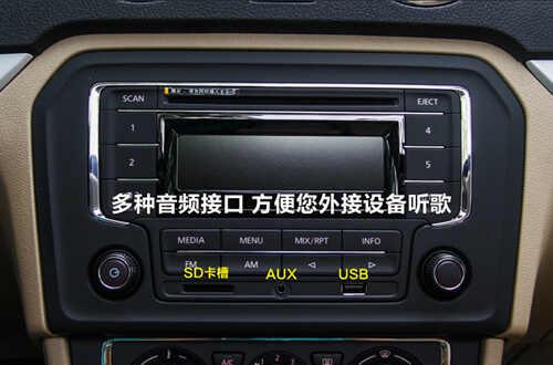 大众新捷达中控台按钮图解,捷达中控按键说明高清图片