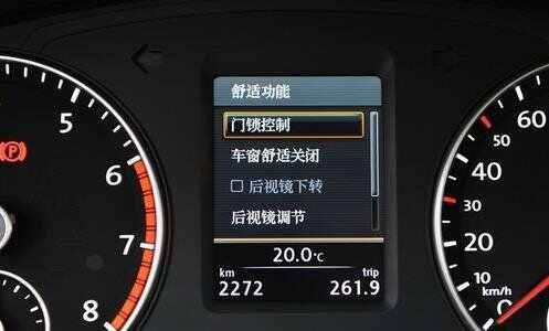 奥迪q5行车电脑设置,奥迪q5行车电脑说明书_使用方法图片
