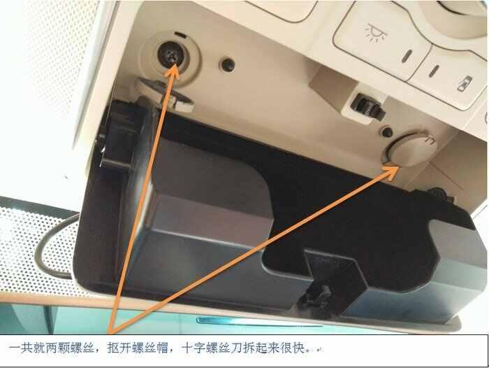 比亚迪宋行车记录仪接线,比亚迪宋行车记录仪安装
