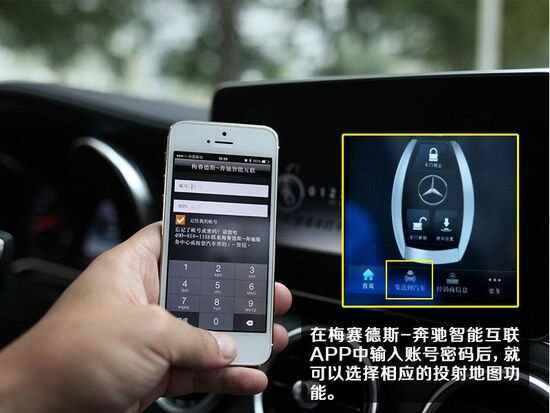 奔驰c级导航怎么用,奔驰c导航按键说明图解_汽车用品