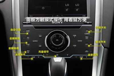 耳机控制按键电路图