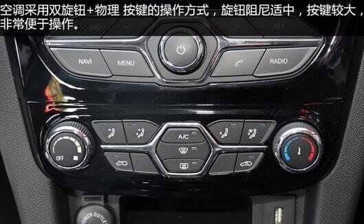 开瑞k60空调按钮图解:新车用的时候打开风扇把前面的档位开到最大