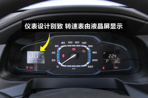 荣威360仪表盘详解,荣威360仪表盘故障灯改装奥迪q5图解倒车影像雷达报警响图片