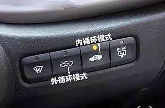 汽车哪个是空调冷气_空调冷气不足_空调没冷气的原因