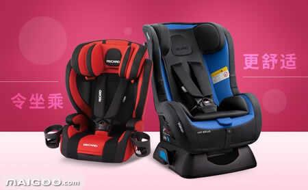 RECARO瑞凯威儿童安全座椅