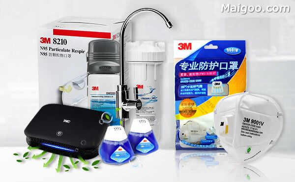 3M燃油宝(燃油|汽油添加剂