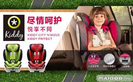 KIDDY奇蒂儿童安全座椅怎么