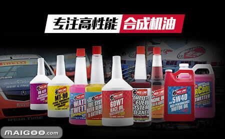 RedLine红线燃油宝(燃油|汽