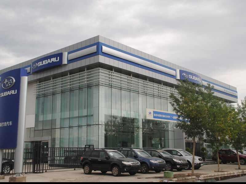 克拉玛依华盛汽车公司4s店信息及最新斯巴鲁促销活动